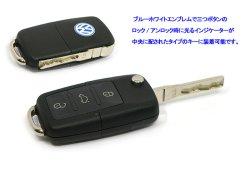 画像3: OSIR VW リモコンキーカバー グロスホワイト-09