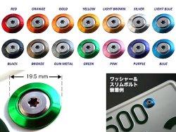 画像3: CRUIZE スリムナンバーボルト&カラーワッシャー 2個セット 全9色