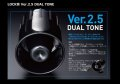 【店舗取付専用】LOCK音 Ver.2.5 BIG SOUND DUAL TONE