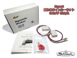 画像1: Smart Dynamic Winker 流れるウインカーキット ゴルフ7 GTI/R,AUDI A4/A5/A6