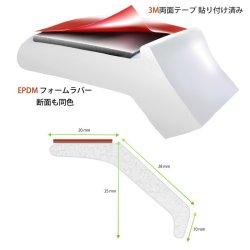 画像3: 【今月の特価商品】EZ LIP White