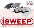 iSWEEP ブレーキパット for Audi (フロント用)