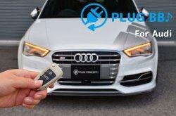 画像3: 【今月の特価商品】PLUG BB♪ for Volkswagen/Audi