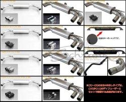 画像1: 【今月の特価商品】REMUS スポーツマフラー /GOLF7 GTI