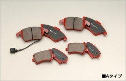 画像1: COX ブレーキパッドセット for Street(リアパッド形状Aタイプ)