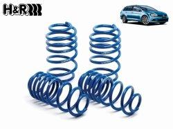 画像3: 【今月の特価商品】H&R ローダウンスプリング for VW Golf7/Golf7 Variant