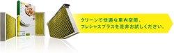 画像2: MANN エアコンフィルター フレシャスプラス for AUDI