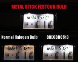 画像2: BREX メタルスティックフェストンバルブ T10/37
