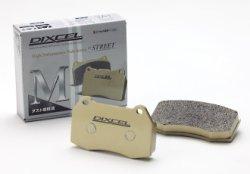 画像1: DIXCEL ブレーキパッド Type-M フロント GOLF7 R/SHARAN 7NCAV  (131 4738 )