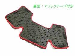 画像5: FOB-STYLE 車種専用リアセンターマット Type-CL (無地)
