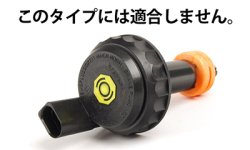 画像5: m+ aluminum Brake Fluid Cap(センサー付き)