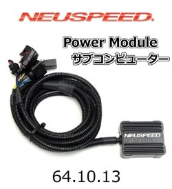 画像1: NEUSPEED Power Module サブコンピューター for Volkswagen