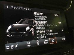画像4: PLUG DRC! for Porsche