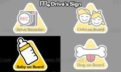 "画像1: m+ Drive's Sign ""Baby on Board"""