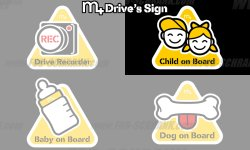 "画像1: m+ Drive's Sign ""Child on Board"""