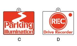 画像4: maniacs Parking Illumination パーキングイルミネーション
