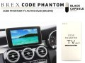 BREX CODE PHANTOM TV ACTIVE Multi [BKC995]