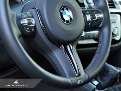 画像1: AUTOTECKNIC Carbon Steering Wheel Trim for F87(M2) / F80(M3) / F82(M4)