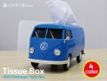 Volkswagen Type1 Bus Tissue Box