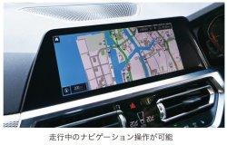 画像4: PLUG TV+(Plus) for BMW iDrive7