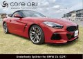 core OBJ Produced by NEXT Innovation Front Splitter  for BMW Z4(G29)