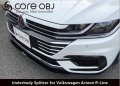 core OBJ Produced by NEXT Innovation Front Splitter  for Volkswagen Arteon R-line