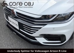 画像1: core OBJ Produced by NEXT Innovation Front Splitter  for Volkswagen Arteon R-line