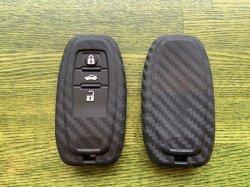 画像1: AutoStyle シリコンキーカバー カーボンルック AUDI