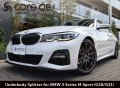 core OBJ Produced by NEXT Innovation Front Splitter  for BMW 3series M sport(G20/G21)