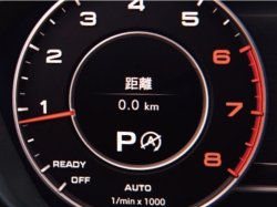 画像2: PLUG connect. ISC! for Audi