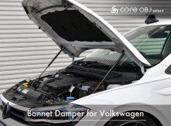 画像1: core OBJ select Bonnet Damper for Volkswagen T-Roc/T-Cross/Polo (AW1)